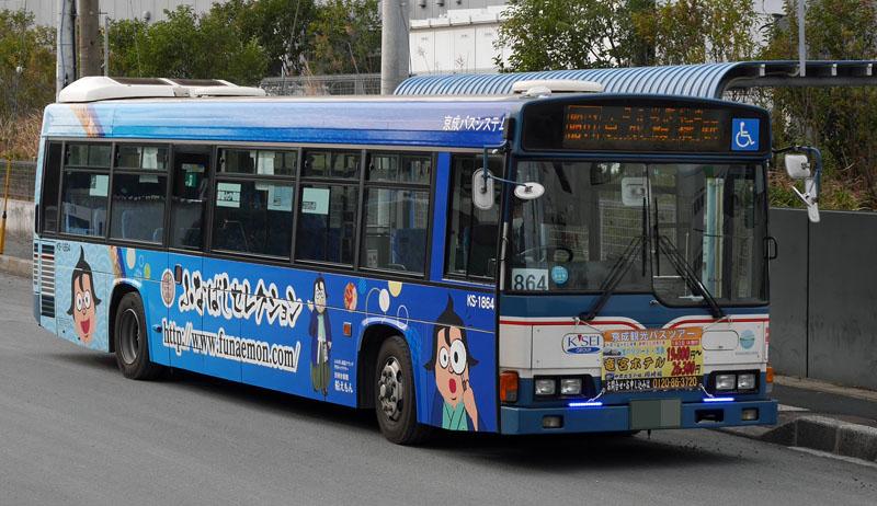 GM1C0858